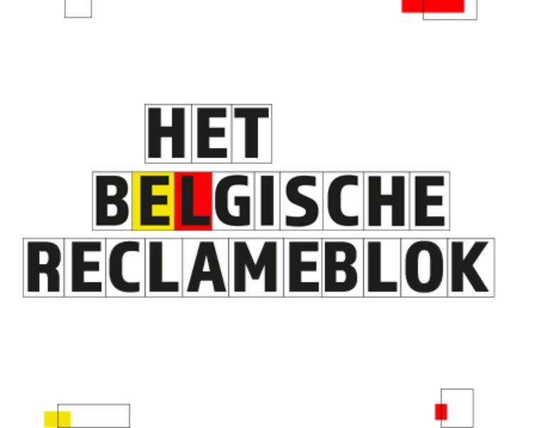 Het Belgische Reclameblok